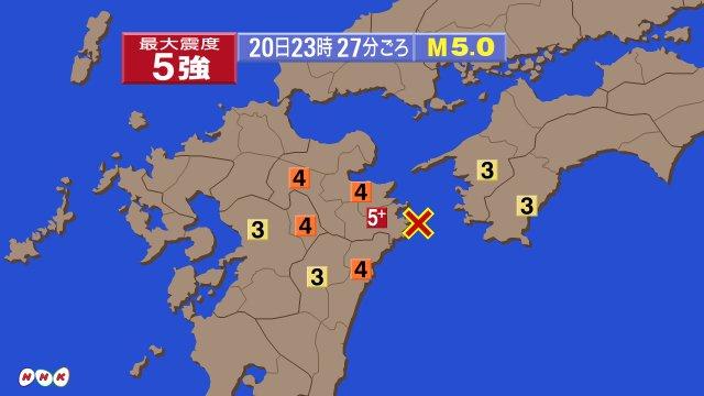 【大分で震度5強】午後11時27分頃、大分県佐伯市で震度5強を観測する地震がありました。揺れの強かった地域の方は身の安全を確保して下さい。 www3.nhk.or.jp/sokuho/jishin/…