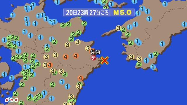 【大分で震度5強、津波の心配なし】先ほど午後11時27分ごろ、大分県佐伯市で震度5強を観測する地震がありました。この地震による津波の心配はありません。震源地は豊後水道で震源の深さは40km、マグニチュードは5.0と推定。 www3.nhk.or.jp/sokuho/jishin/…