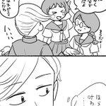 花まるとたまさん pic.twitter.com/4JV7hl5bZX
