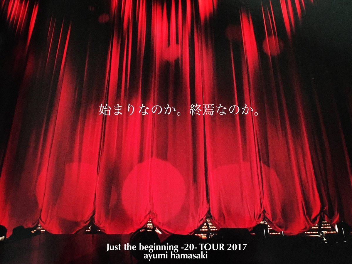 今日は私のツアーマネージャー友貴彦の誕生日✨✨✨ そこにどんな景色が広がろうとも最後の瞬間まで貴方と…