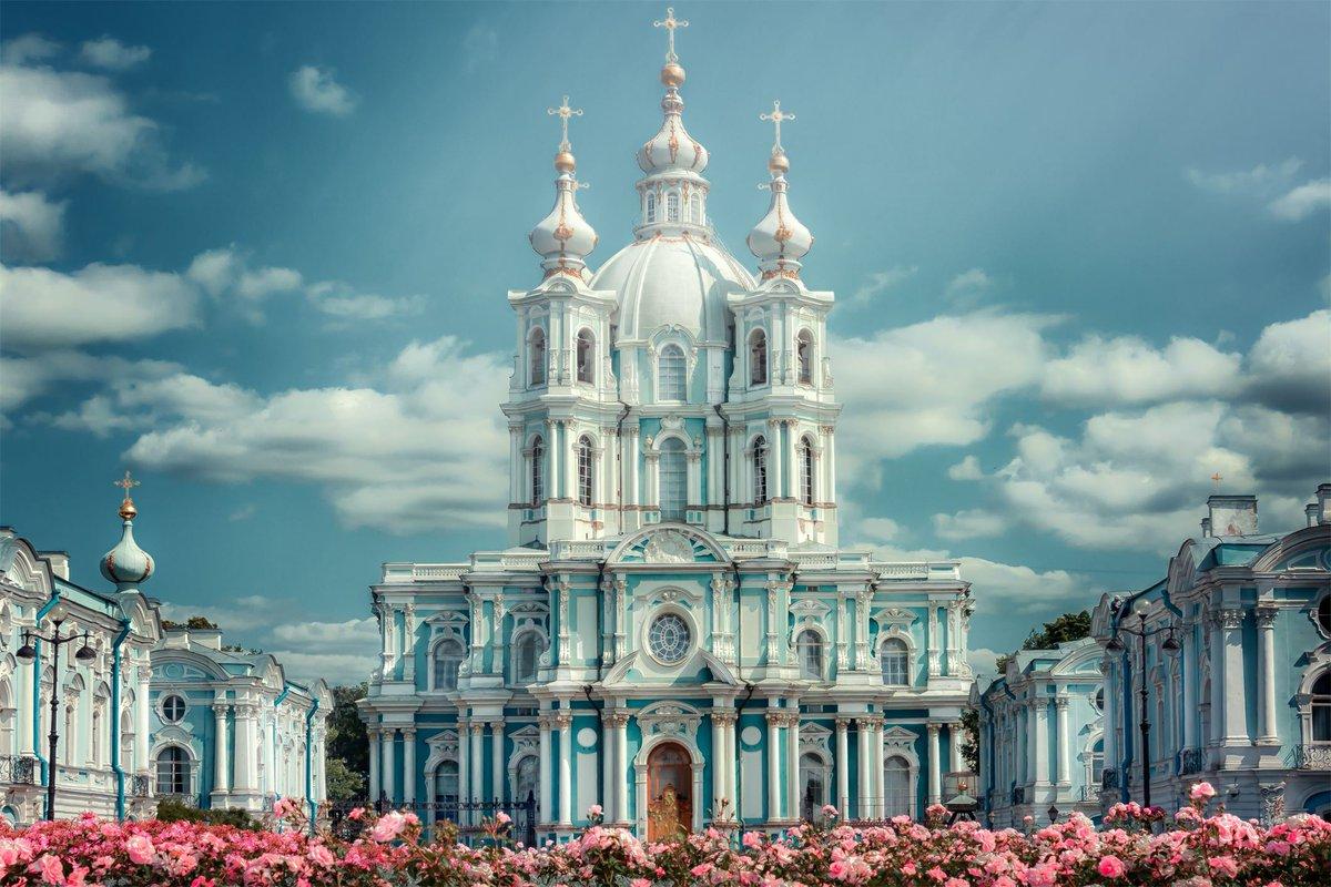 Good morning! (Saint Petersburg, Russia)