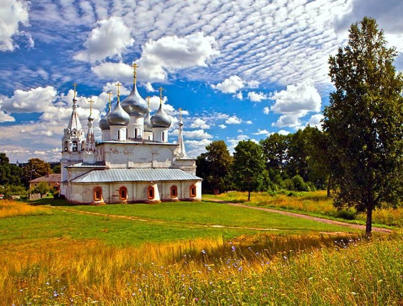 Good morning! (Tutayev, Russia)