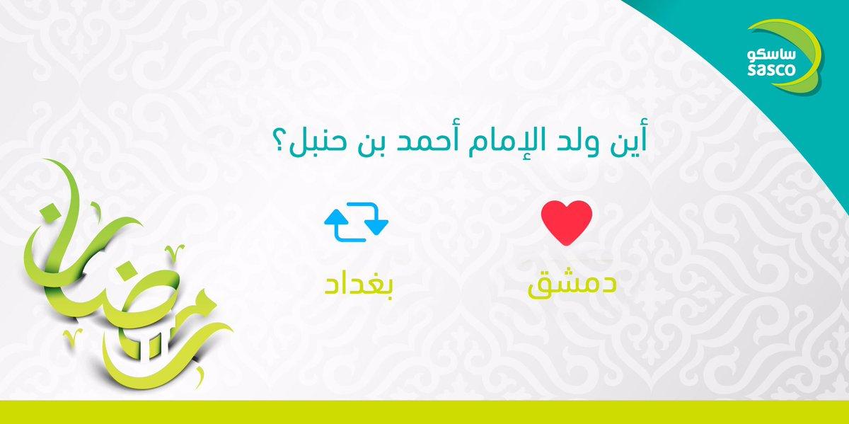 32e4adaeb abdo *%*☺ (@abdelghanyMagd1) | Twitter