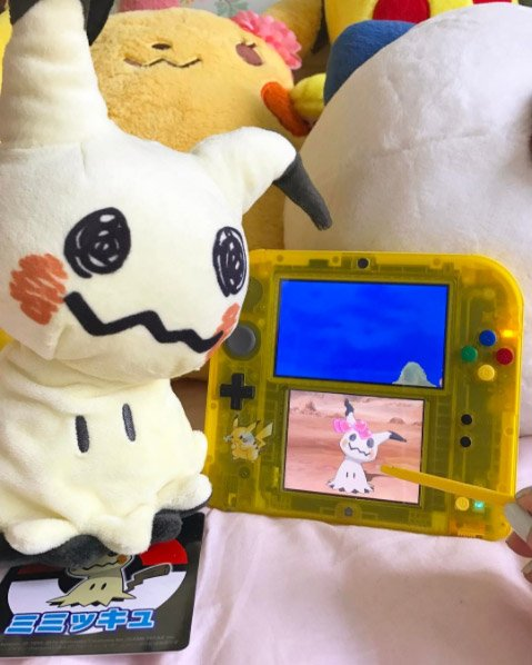 Looks like Mimikyu is feeling the love in Pokémon Refresh! Thanks for sharing, Trainer Abbey! #Pokemon #PokemonSunMoon<br>http://pic.twitter.com/OqvVExC9QE