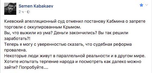 """""""Мы собираемся и в дальнейшем сохранять санкции в отношении России"""", - Белый дом - Цензор.НЕТ 5601"""