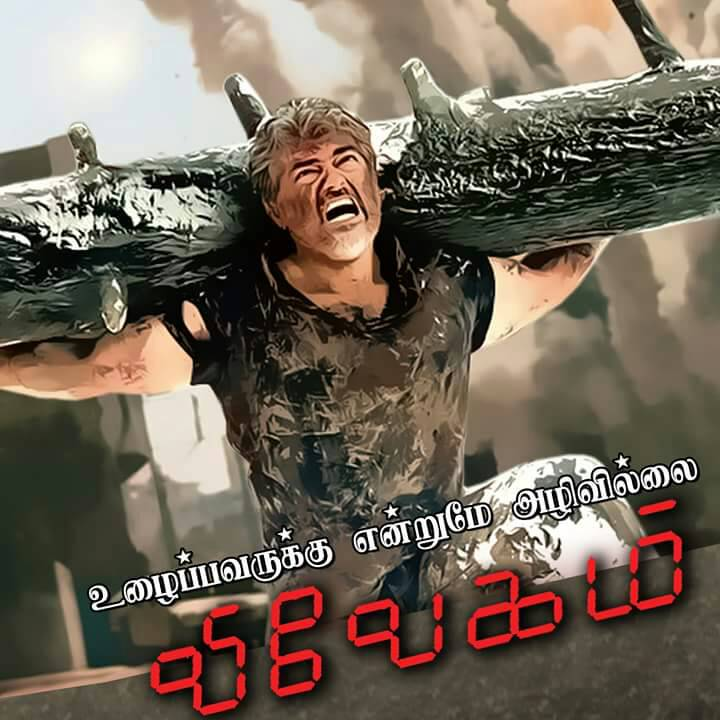 SOARING HEIGHTS😎THALA😍  #VIVEGAMTeaserHits16Mviews  RECORD BREAKING SURVIVA