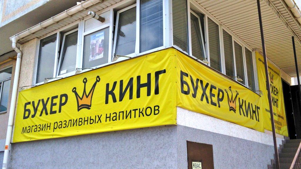 В Минске началось заседание Трехсторонней контактной группы - Цензор.НЕТ 2481