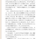 京都大学様より1限に出席する方法をご教示いただいております pic.twitter.com/TJg1…