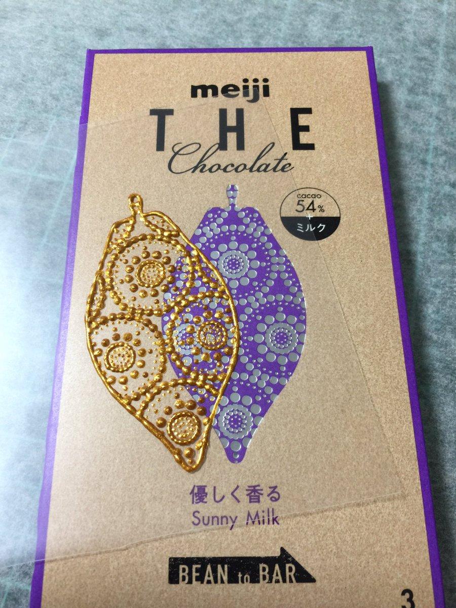 ついでに流行りので作った  #明治ザチョコレート #レジン