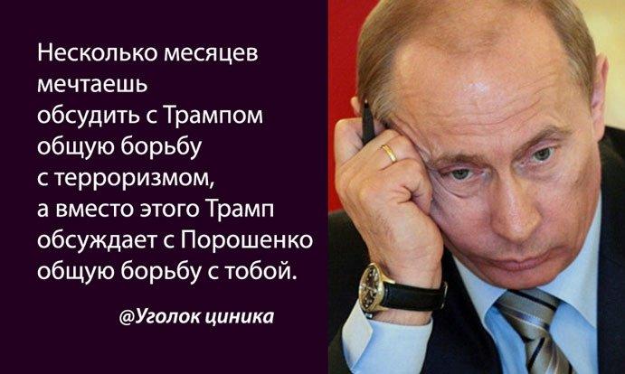 Трамп может помочь принести мир в Украину, - Порошенко - Цензор.НЕТ 8951