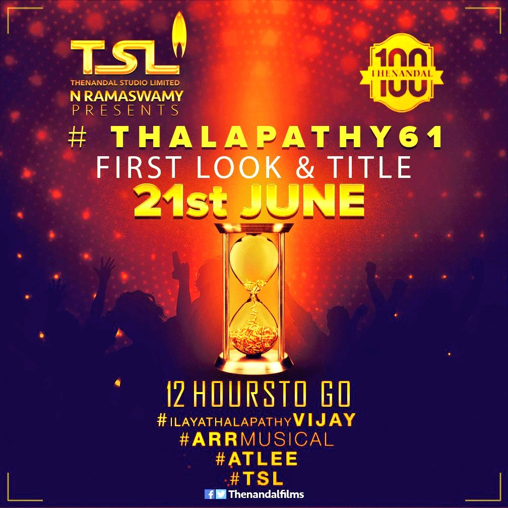 Waking up to this goosebumps announcement picture from @ThenandalFilms ! 12 hours to go for d trendsetting #Title &amp; #FL of #Thalapathy61 <br>http://pic.twitter.com/D5vprkI0p7