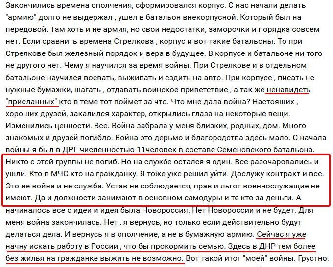 Премьер Сербии заявила о неверном толковании ее слов о России, - МИД РФ - Цензор.НЕТ 6219
