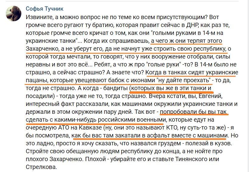 """На переговорах в Минске не удалось договориться о начале освобождения пленных на Донбассе, - источник """"Интерфакса"""" - Цензор.НЕТ 457"""