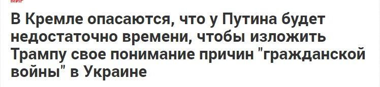 Меркель, Макрон и Путин обсудят ситуацию в Украине на полях саммита G20, - пресс-секретарь канцлера ФРГ Зайберт - Цензор.НЕТ 7868