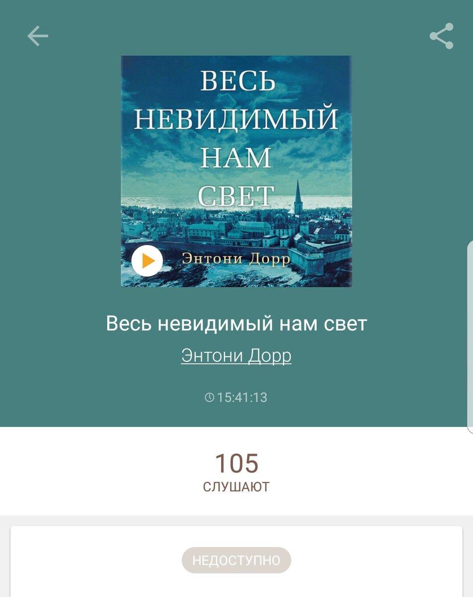 Книги на андроид бесплатные