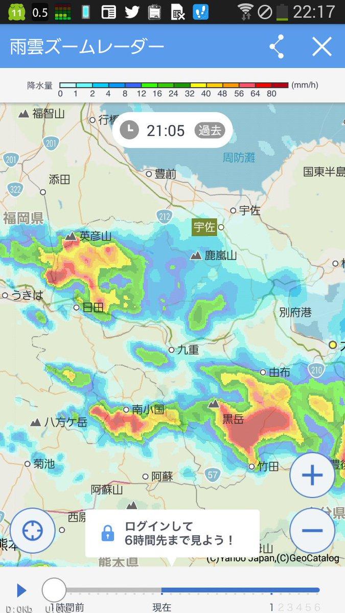 天気 神戸 雨雲 レーダー