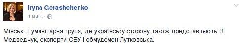 """ТКГ констатирует, что благодаря """"хлебному перемирию"""" количество обстрелов на Донбассе снизилось, - пресс-секретарь Кучмы Олифер - Цензор.НЕТ 761"""