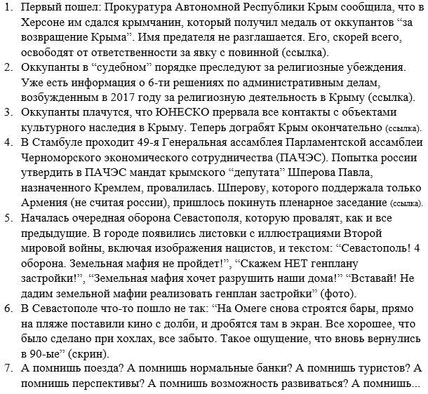 """В """"ЛНР"""" решили не выпускать врачей в Украину и РФ из-за их нехватки, - правозащитник - Цензор.НЕТ 5997"""