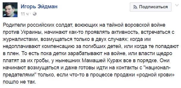 Россия разместила 60 тыс. военных у границ с Украиной, на Донбассе и в Крыму, - Минобороны Украины - Цензор.НЕТ 8828