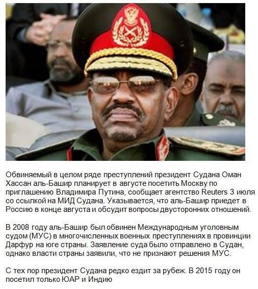"""Террористы """"ДНР"""" тщательно проверяют въезжающих, не зарегистрированных на оккупированной территории, - ИС - Цензор.НЕТ 3168"""