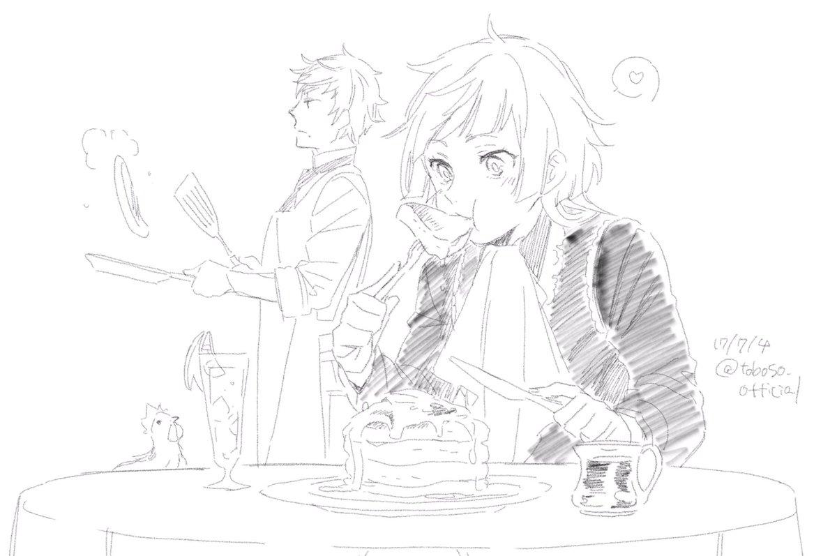 ヴィクトリア時代にホットケーキってあったのかなあ?アメリカ的なイメージ【枢】