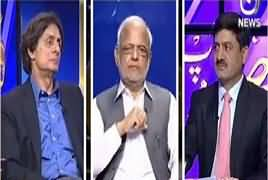 Faisla Aap Ka  – 3rd July 2017 - Who Is Doing Conspiracy Against PM thumbnail