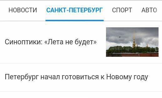 Поднял вопрос о поддержке украинского бизнеса недорогими ресурсами, - Гройсман провел встречу с советом директоров ЕБРР - Цензор.НЕТ 7935