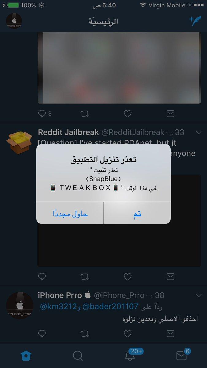 iPhone Prro  on Twitter: