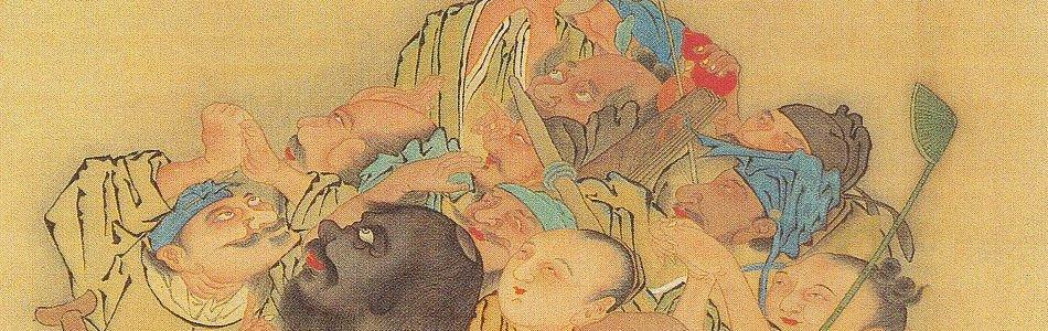 """টুইটারে 松原洋一・UAG美術家研究所: """"文献に『隠元禅師と ..."""