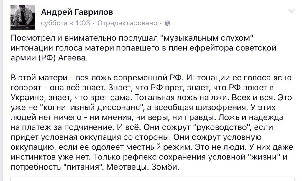 """""""Антонов"""" предложил США совместно развивать проект военно-транспортного самолета Ан-77 - Цензор.НЕТ 8535"""
