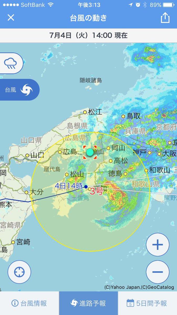今台風通り過ぎとるじゃん 雨とか学校いくき失せるやだーー! むしあついι(´Д`υ)アツィー https://t.co/kl7Hp3NUz9