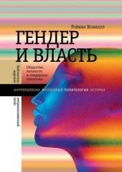 ebook Об издании дневника Храповицкого