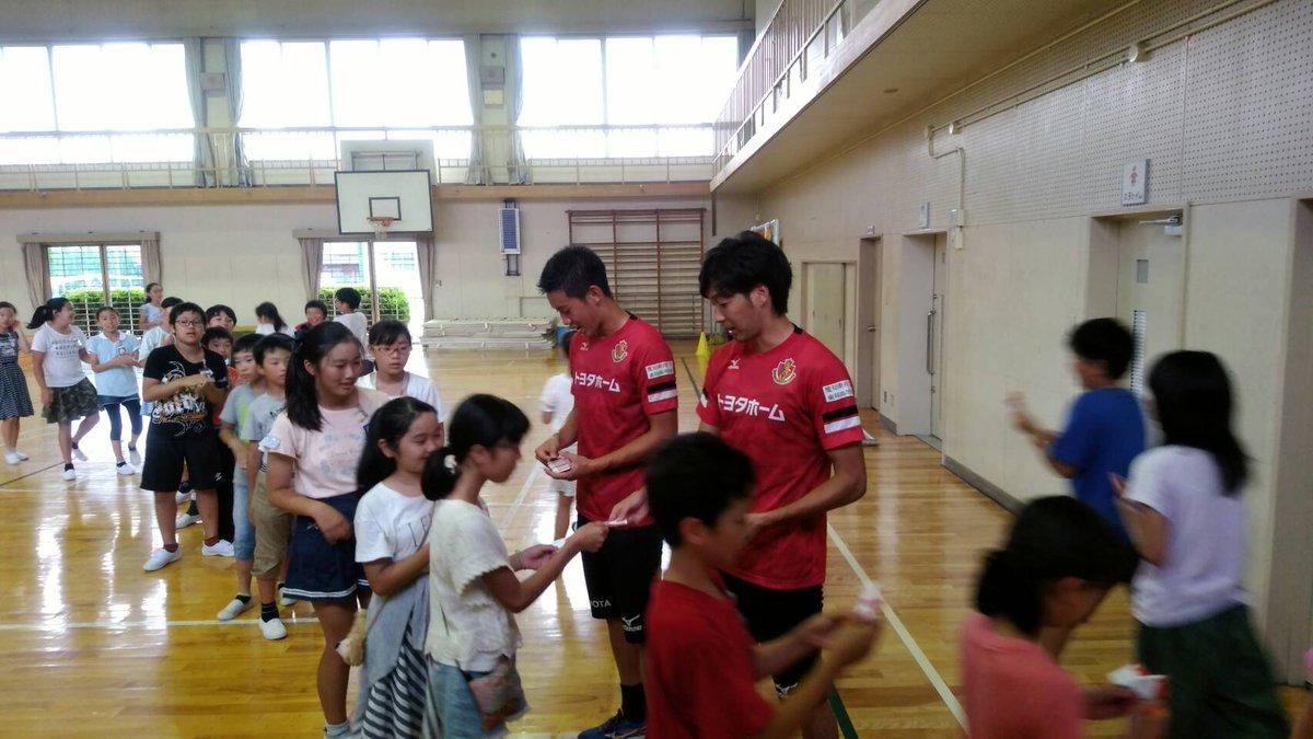 高田小学校 hashtag on Twitter