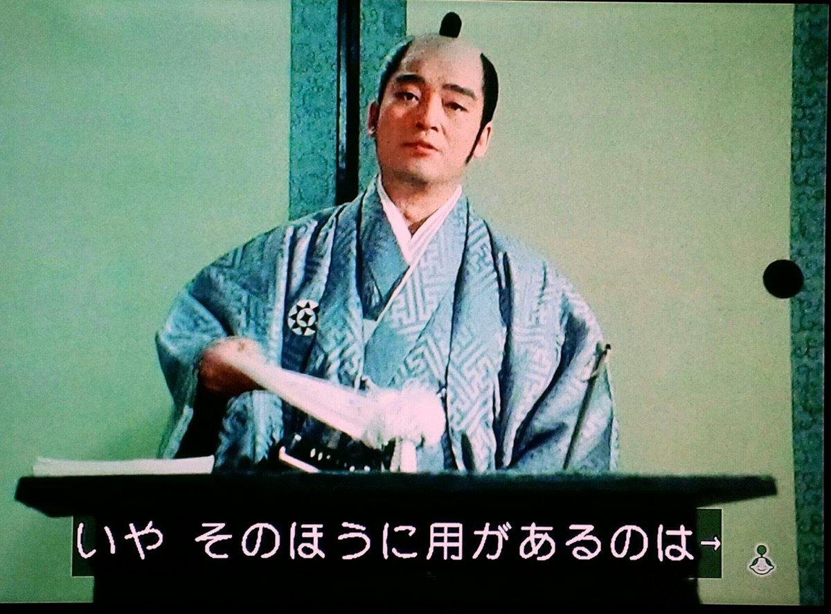 "黄金の伏魔殿 on Twitter: ""『吉..."