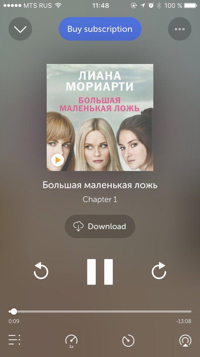майнкрафт карты бесплатно на русском языке