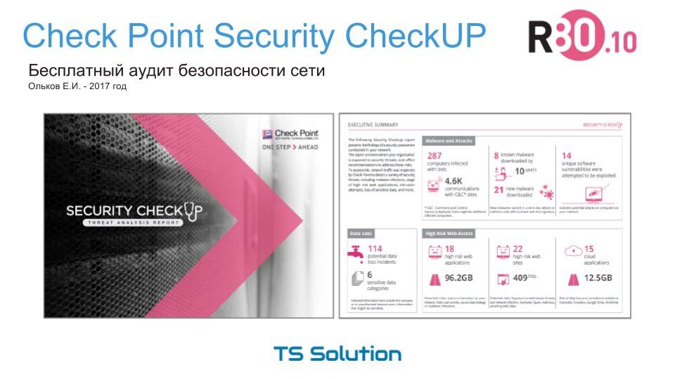 инструкция безопасности клиент-банк