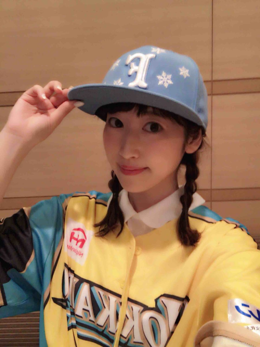 FIGHTERSチームのアイドル来ないのは寂しいからね!北海道の杏と私が応援するんや! pic.twitter.com/Wz8V6ndsfq