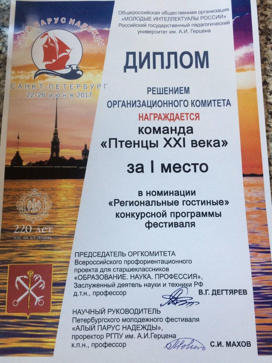 Астрахань питер билеты