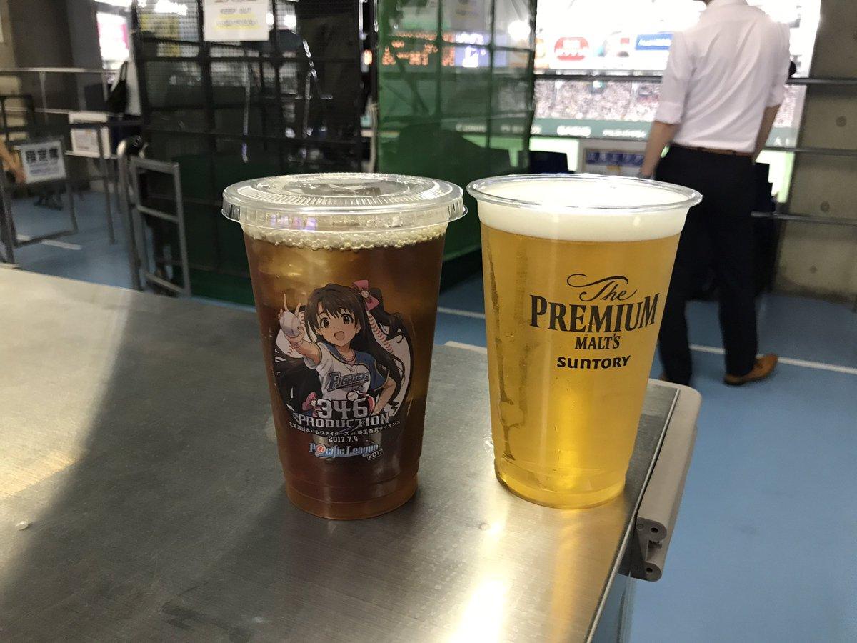 ダメもとで 私「卯月のカップにビールは出来ます?」 店員さん「未成年アイドルなので出来ません」  上手く返されたので二つ購入しましたw
