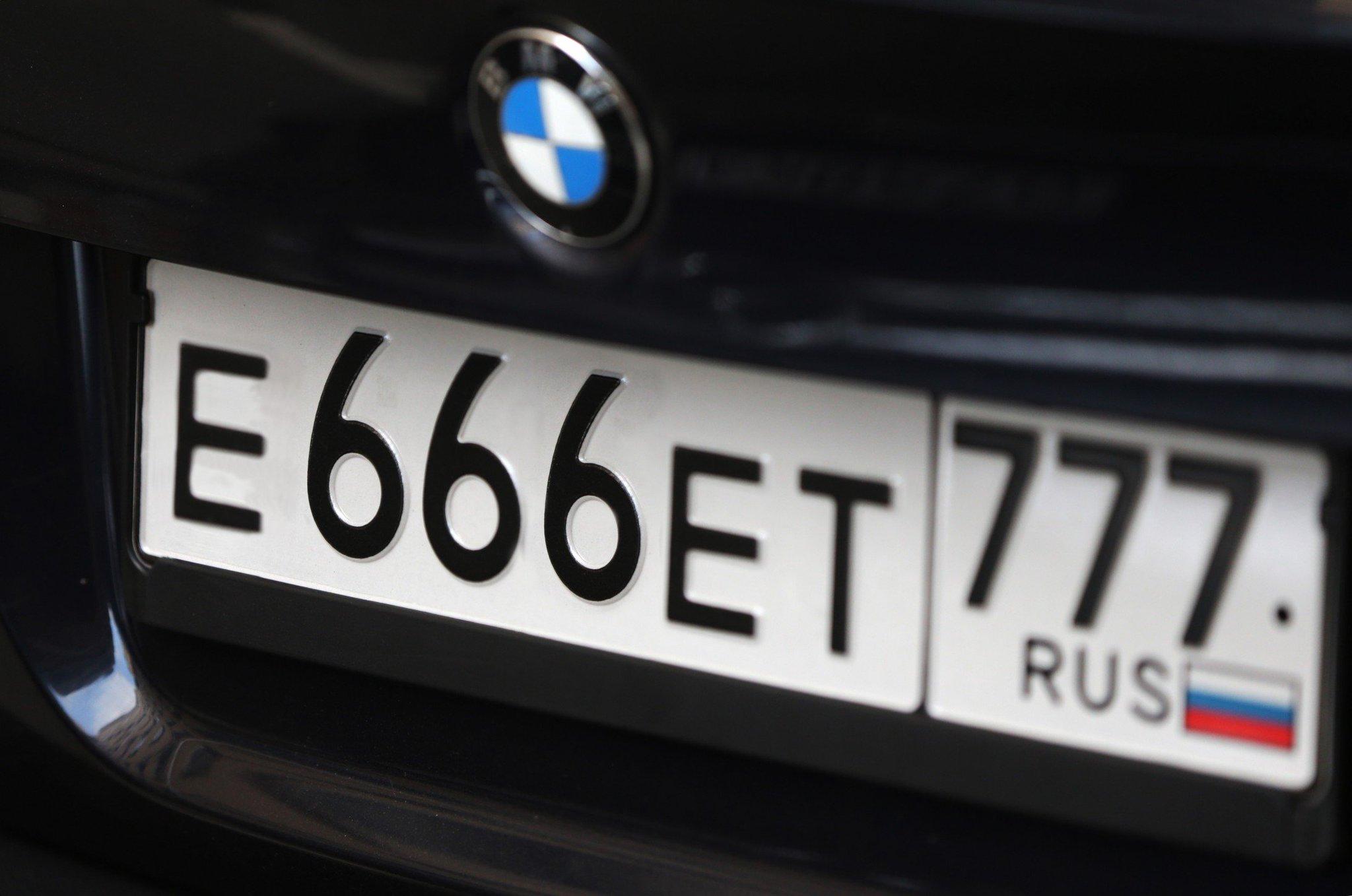 расценки картинки красивые на номер авто притчи