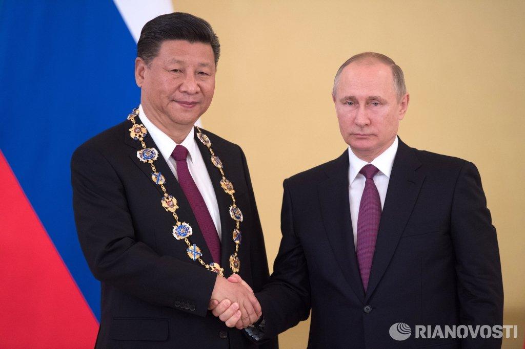 Посольство Китайской Народной Республики в Российской