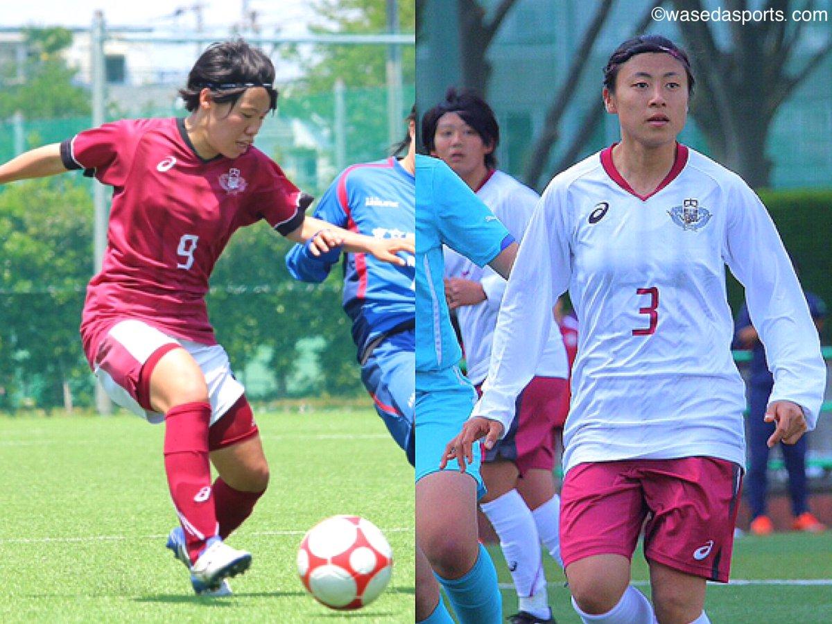 早稲田スポーツ新聞会 on Twitte...