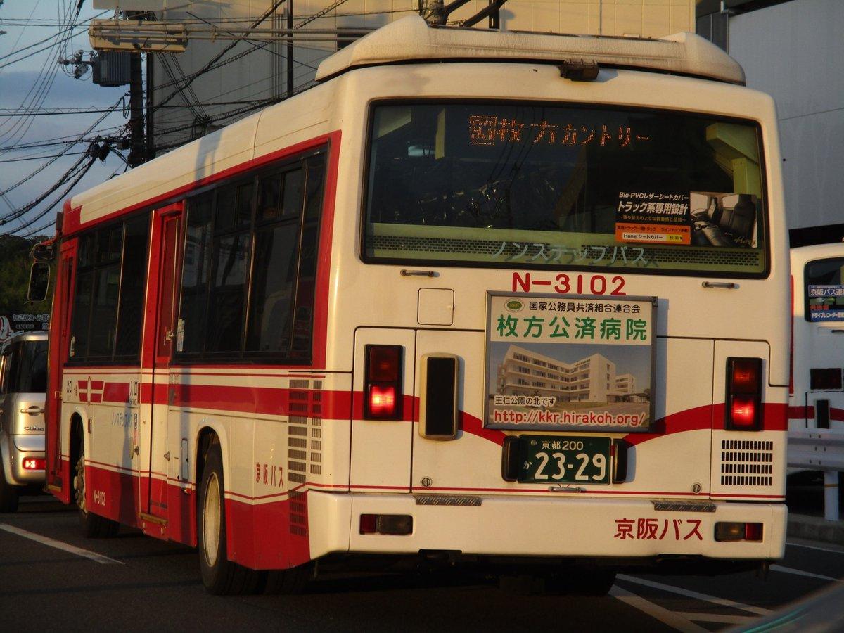 """京阪バス写真館 on Twitter: """"京..."""