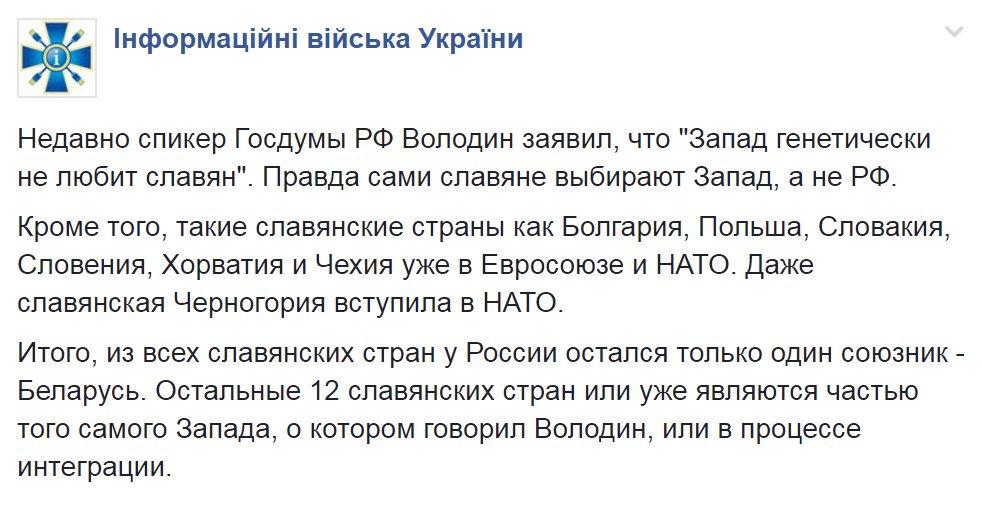 Порошенко встретится с Тиллерсоном 9 июля в Киеве для координации усилий по противодействию российской агрессии - Цензор.НЕТ 8363