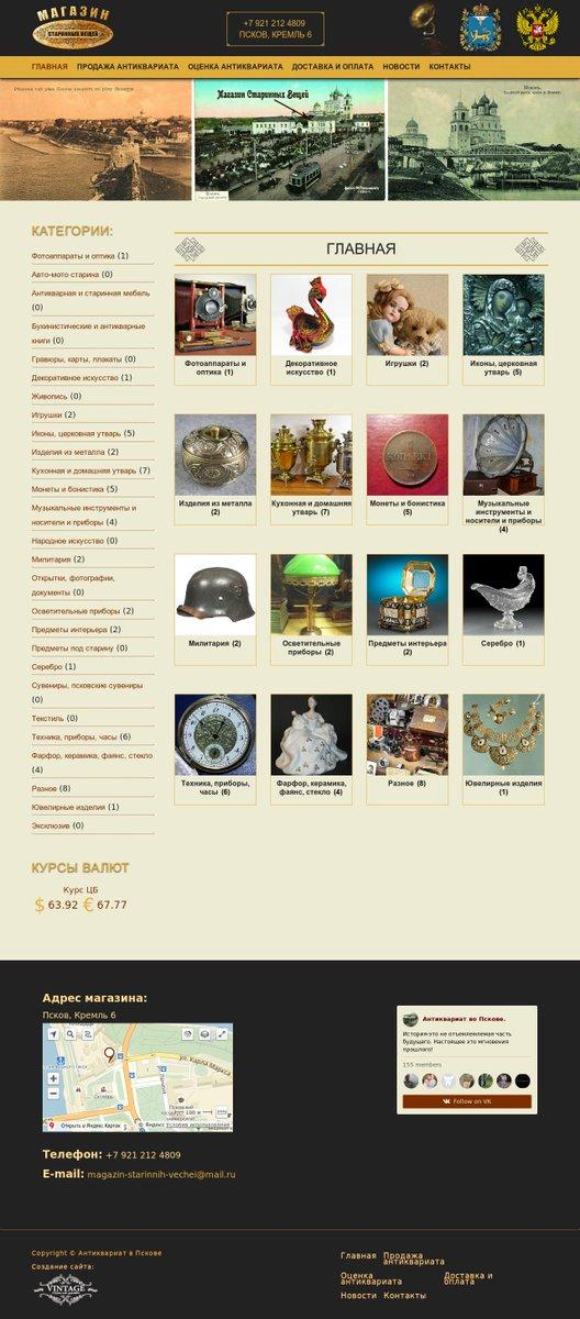 585 ювелирный магазин челябинск каталог крестики из золота