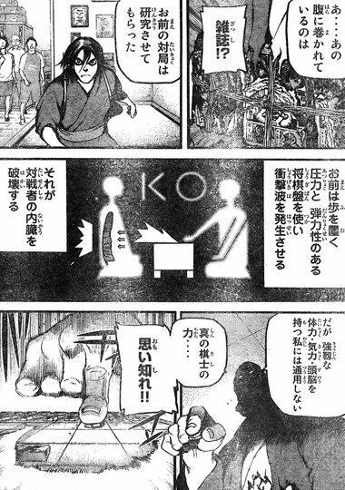藤井四段も確かに凄いけど俺はこれ以上の将棋を知らない