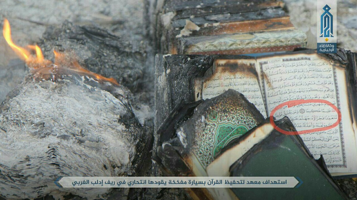 أتاهم اليوم منتحر من تنظيم الدولة وهم يصلون وقتلهم..!  - صفحة 2 DD6p6bfUIAImEi7