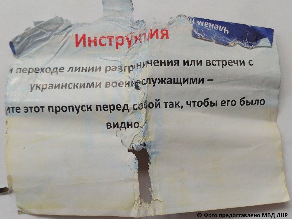 Лозовой: Делаю заявление про криминальное нарушение Луценко, который скрыл коллекцию оружия - Цензор.НЕТ 3746