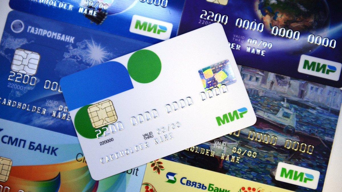 visa перевод с карты на телефон