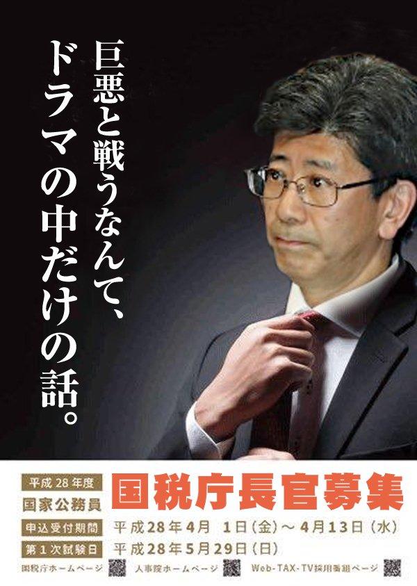 佐川 宣 寿 現在